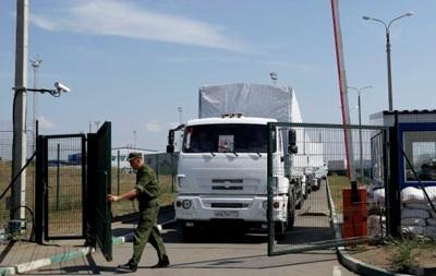 Все грузовики с гуманитарной помощью РФ прибыли в Луганск