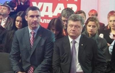 Порошенко и Кличко на Съезде партии Порошенка