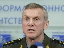 Генштаб РФ угрожает Польше ядерным ударом