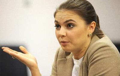 Алина Кабаева покидает Госдуму РФ