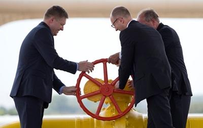 Реверс газа из Словакии - фото