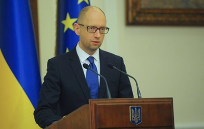 Украина не будет откладывать выполнение ассоциации с ЕС - Яценюк