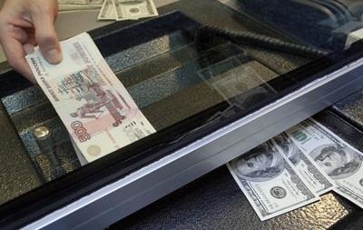 Курс евро в России