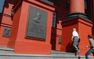 Два украинских университета вошли в топ-500 лучших вузов мира