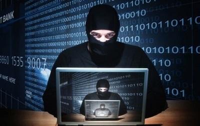 В Киевской области хакер украл у банка 48 миллионов