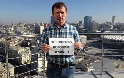 В сети стартовал флешмоб  Порошенко, поговори со мной