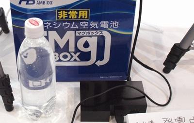 В Японии изобрели работающий на воде аккумулятор