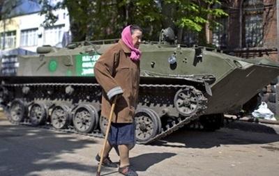 Украина отменила пенсии и соцвыплаты в городах, занятых сепаратистами