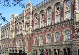 Госдолг Украины снизился до 36% ВВП - НБУ