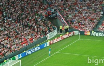 Болельщики во время матча Атлетик - Шахтер вывесили баннер в поддержку ДНР