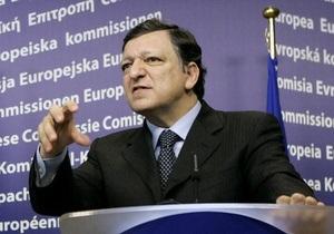 Баррозу подтвердил выделение Украине 110 млн евро на чернобыльские проекты