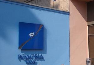 НБУ продлил действие временной администрации еще в одном банке