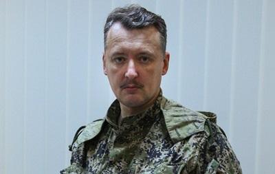 Стрелков заявил, что в Донецке  свои  же собирают на него компромат