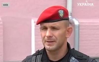 Обвиняемый в расстреле майдановцев командир роты Беркута освобожден