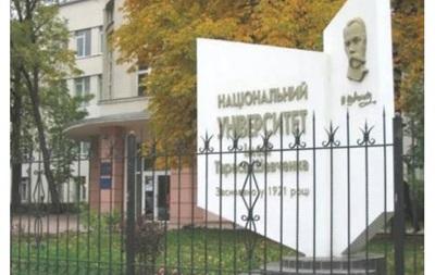 Президента  Луганского национального университета подозревают в организации терроризма