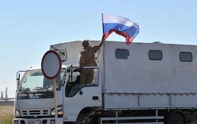 В Донецке завершили разгрузку первой партии гумпомощи России - СМИ
