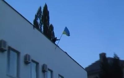 В Ждановке со здания горисполкома сорвали флаг Украины
