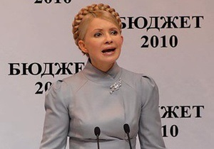 Тимошенко назвала причины экономического кризиса в Украине