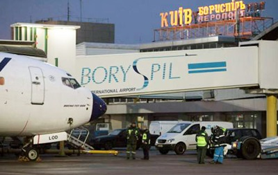 Руководить аэропортом Борисполь будет чиновник из Укрзализныци