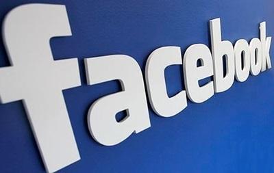 СМИ испугали пользователей Facebook новостью о введении платы за услуги