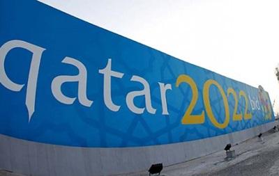 Член исполкома FIFA:  Чемпионат мира-2022 не состоится в Катаре