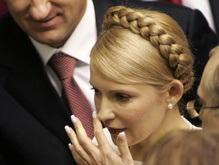 На следующей неделе Тимошенко скажет, кто станет главой ФГИ и вице-премьером