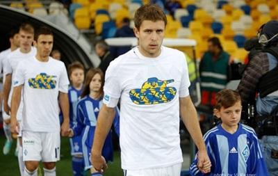 Игроки Динамо вышли на игру Премьер-лиги в футболках с танками