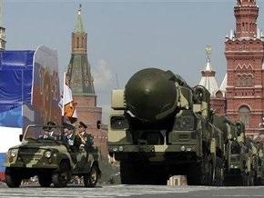 Минобороны РФ назвало предел сокращения ядерного арсенала