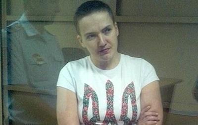В России рассказали, куда отправили Савченко