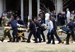 В университете Алабамы преподавательница застрелила троих человек (обновлено)