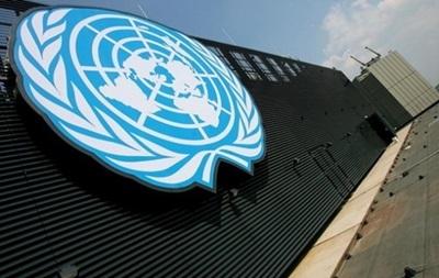 Украинская делегация примет участие в Генассамблее ООН
