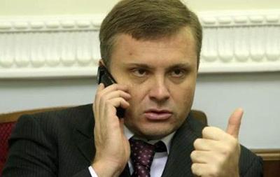 Выборы в Раду 2014: Левочкин идет в депутаты