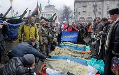 Суд над подозреваемыми в расстреле Майдана