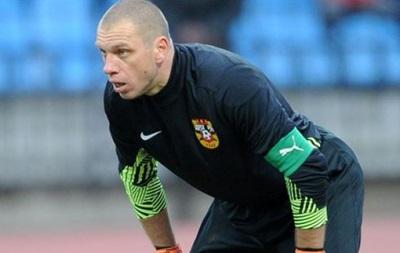 Бывший вратарь киевского Динамо рассказал про договорные матчи в российском футболе