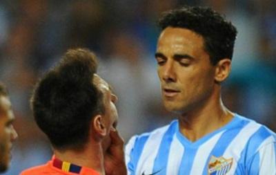 Месси оскорбил защитника Малаги во время матча