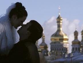 Украинцы стали меньше жениться - Минюст