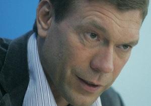 Регионал Царев в интервью УП предложил сделать суржик государственным языком