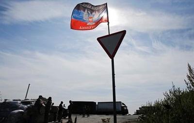 Сепаратисты рассказали о попытке  госпереворота  в ДНР