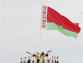 Беларусь считает нелегитимными принятые на саммите ОДКБ решения