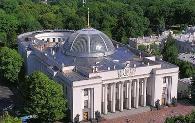 Рада рассмотрит законопроект о внеблоковом статусе Украины