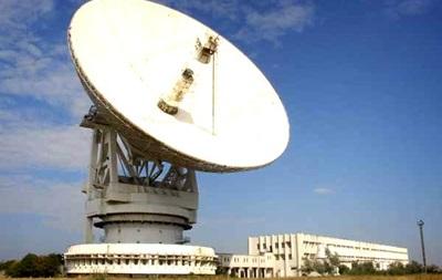 Через окупацію Криму Україна втратила один із найкращих радіотелескопів у світі