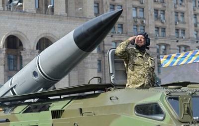 Украина представила свою первую ракету класса  земля-воздух