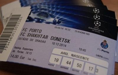 Во Львове продали все билеты на матч Шахтера в Лиге чемпионов