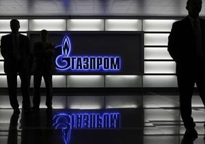 Газпром: Переговоры Украины и РФ продолжатся в соответствии с договоренностями Януковича и Медведева