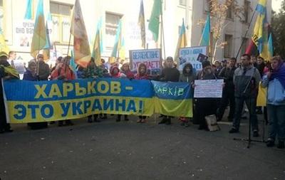 В Харькове завтра состоится акция в поддержку единой Украины