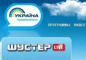 СКМ приватизировала ТРК Украина