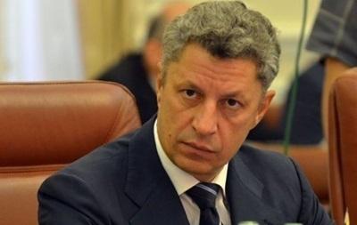 Из-за нехватки газа и угля Украина находится на грани технологической катастрофы - Бойко