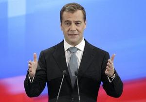 В День Независимости Украины Медведев не упустил возможности напомнить о неизменности газовых соглашений