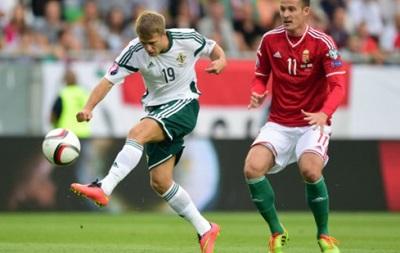 Игроки сборной Венгрии оплатят выезд своих фанатов на матч с Румынией
