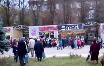 В Горловке устроили давку за гуманитарку от  Беса